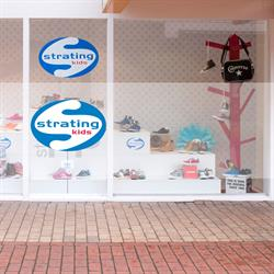 Strating Kids Bussum